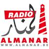 Al Manar - Belgique