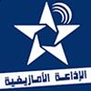 SNRT - Chaîne Amazigh