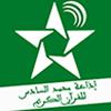 SNRT - Chaîne M6 Coran