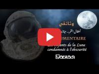 أطفال القمر ... حياة بعد الغروب [وثائقي]